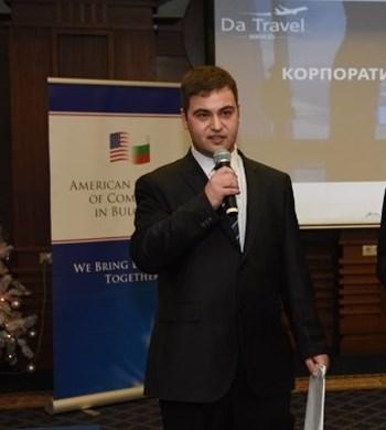 Image of MIROSLAV ATANASOV, GTP