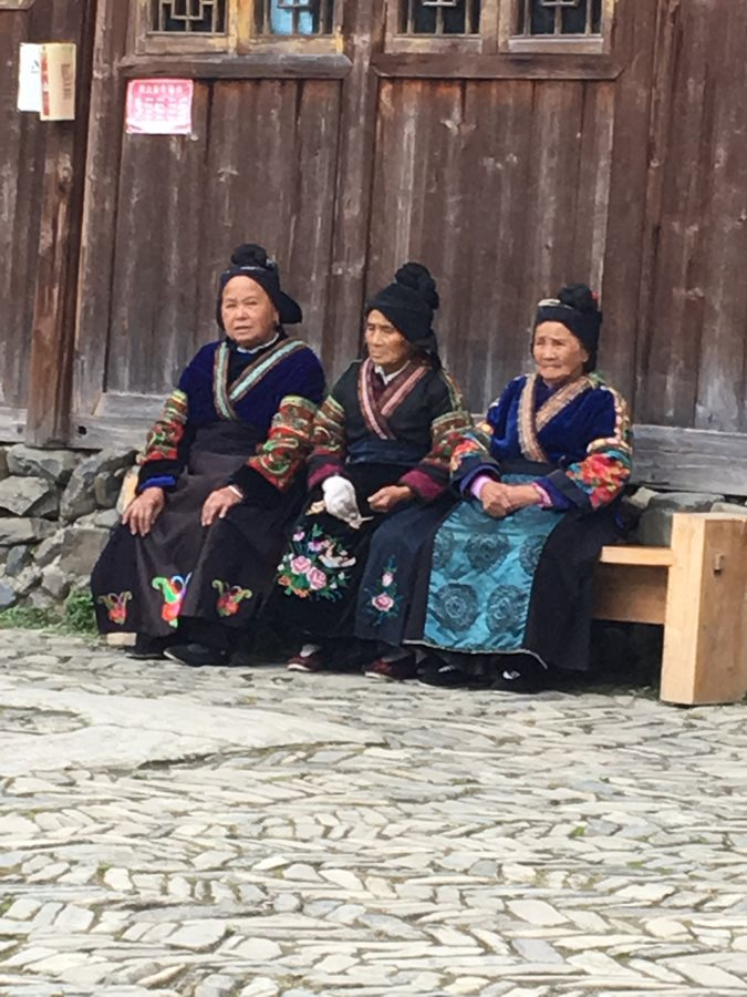 The Miao people are beautiful