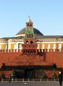 Moscow Red Square, Lenin's Tomb.