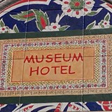 A night in the Museum Hotel!