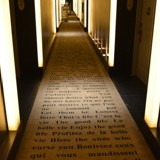 A hallway with a message