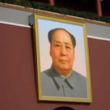 Portrait of Mao in the Forbidden City, Beijing