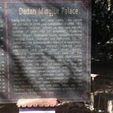 Dadan Mingjur Palace Tibet