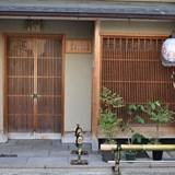 Kyoto Geisha District