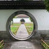 Imperial Garden inside Summer Palace