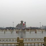 Tiananmen Square - across from the Forbidden City