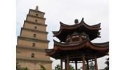 Xian Pagoda