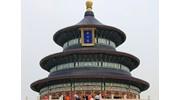A Temple in Beijing