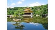 Kinkaku-ji - Temple in Kyoto, Japan.
