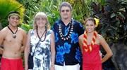 Anniversary Trip To The Hawaiian Islands